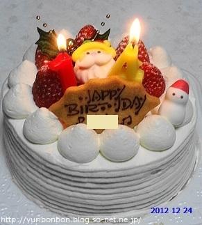 梨華14歳誕生日 H24.12.24 ブログ用.jpg